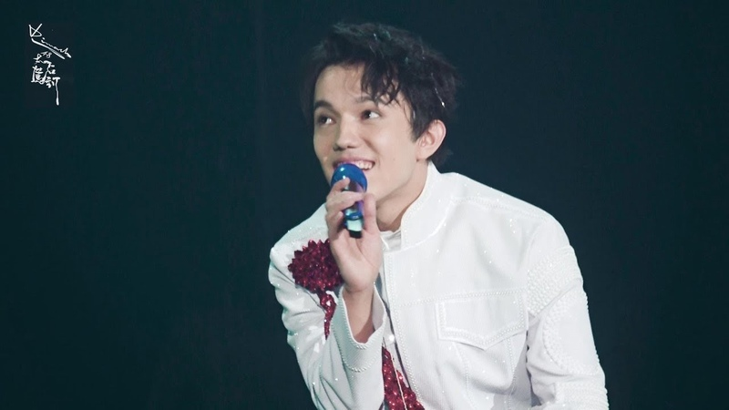 [Fancam] 鲜花般的美人/My Beauty/Көркемім - 迪玛希Dimash Димаш ,05/01/2018 D-dynasty Concert@Fuzhou