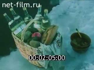 Реклама СССР - Московская Водка