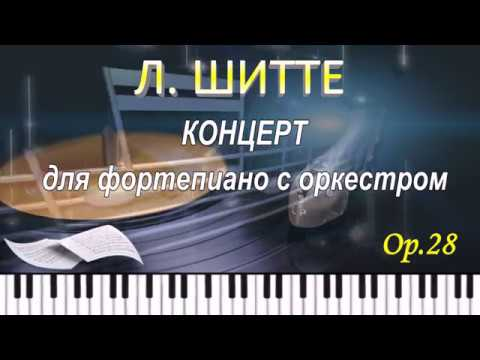 Shitte L Concerto for piano and orchestra Op 28 Oleg Marshev