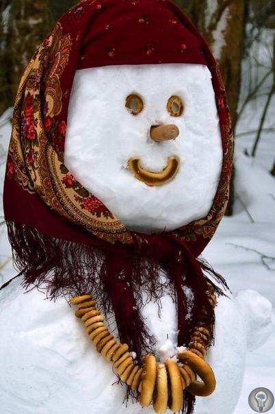 История снеговика Исследователи полагают, что когда-то снежные фигуры олицетворяли языческих божеств. На Руси, к примеру, их почитали как духов зимы. Причем большая часть духов была дамами.