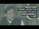 'No rational human being can talk of a nuclear war': Pakistani PM Khan speaks to RT (EXCLUSIVE)