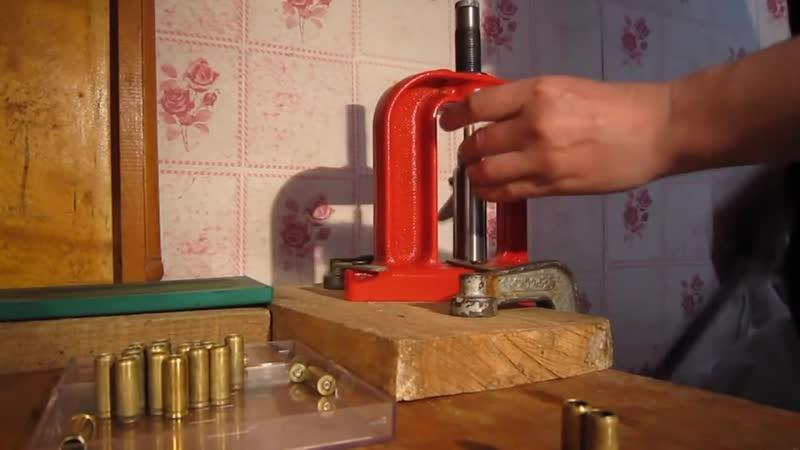 Reloading ammo Tokarev 7 62x25 Самокрут на Татошу и Папашу 7 62х25