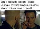 Сергей Салмин фото №2