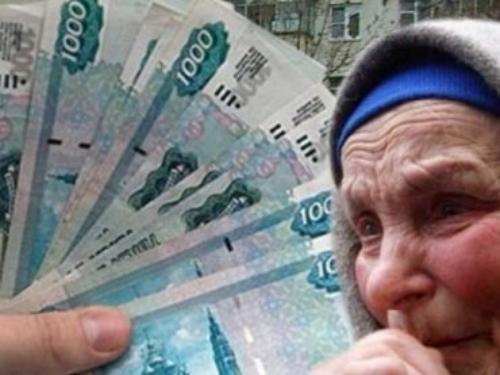 Пенсионерка из станицы Зеленчукской стала жертвой мошенников