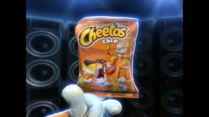 Реклама Cheetos Хип-хоп собаки 2011 год