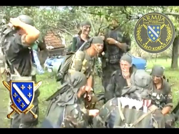 ⚜️⚔ Third Corps II Treci Korpus