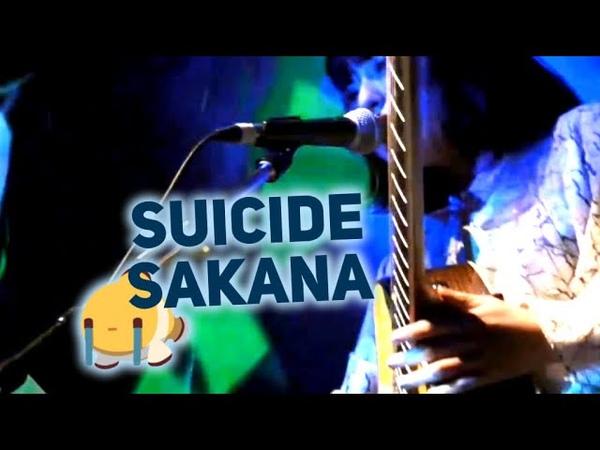 Suicide Sakana Sayuri Kanji Romaji English subbed 2015 12 03 at Shibuya WWW