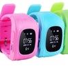 Распродажа умных часов - Smart Watch