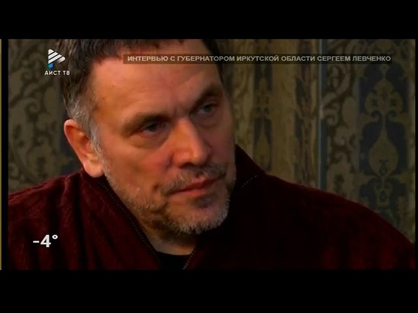 Интервью Максима Шевченко с Губернатором Левченко