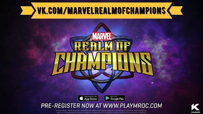 Pledge to the Patriot Garrison Клятва Гарнизону Патриотов Marvel Realm of Champions