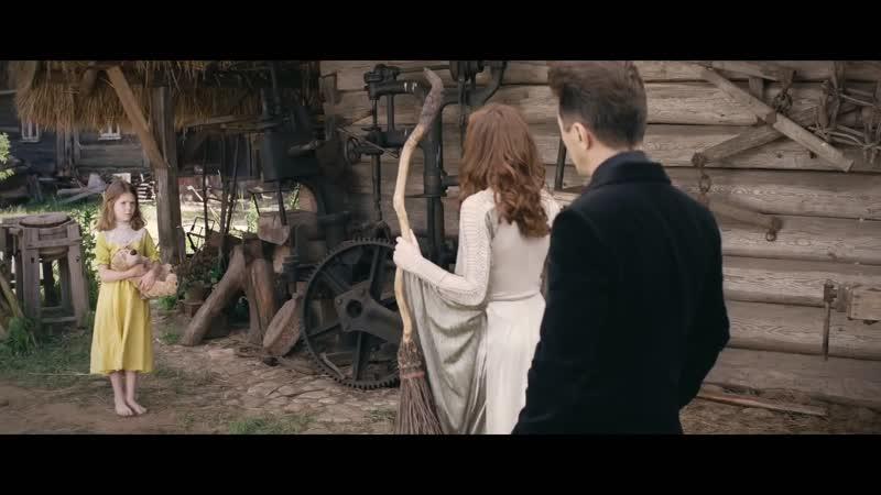 Legendy Polskie Film Jaga Allegro