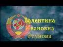 НАГРАЖДЕНИЕ ГРАЖДАН СССР МЕДАЛЯМИ ЗА ОТВАГУ! 02.08.2018Г.