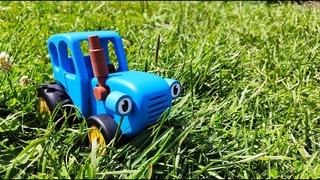 Синий Трактор Гоша едет в зоопарк. детское видео
