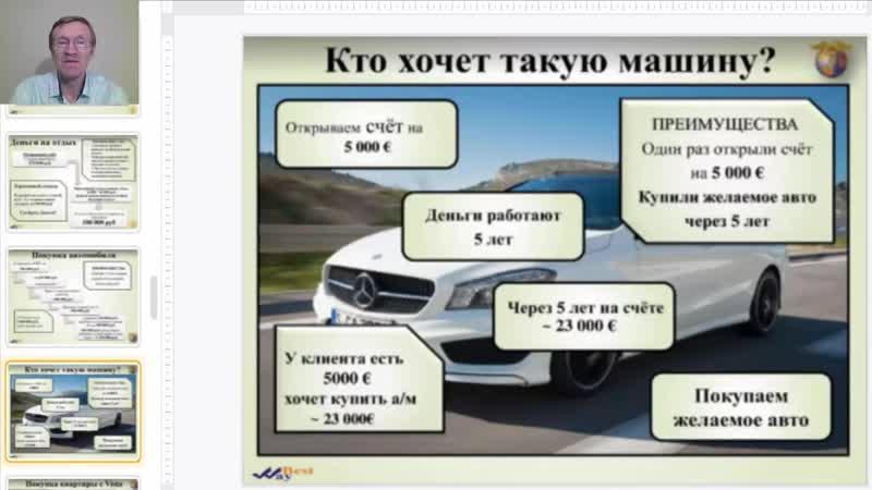 Такая машина стоит порядка 23.000 евро