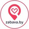 Zabava.by - каталог привилегий и акций