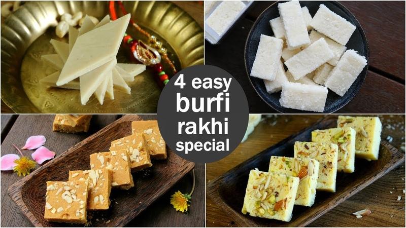 4 easy burfi recipes   barfi recipes for rakhi festival   रक्षा बंधन की बर्फी रेसिपी