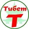 Тибет74 - Центр Восточной Медицины