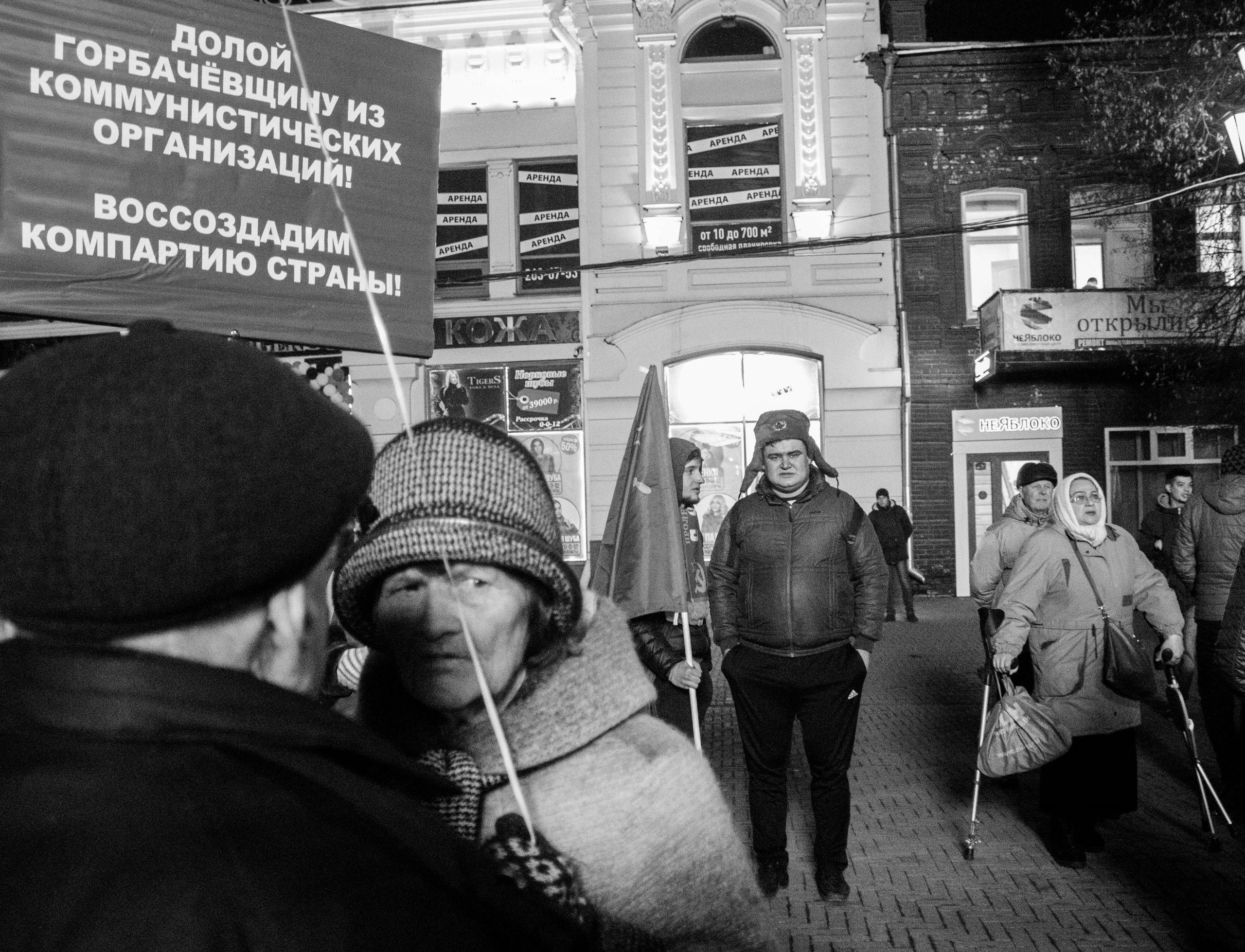 митинг на улице