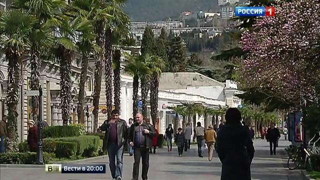 Вести в 20:00 • Богатые и бедные: Путин поручил сгладить дисбаланс в доходах регионов