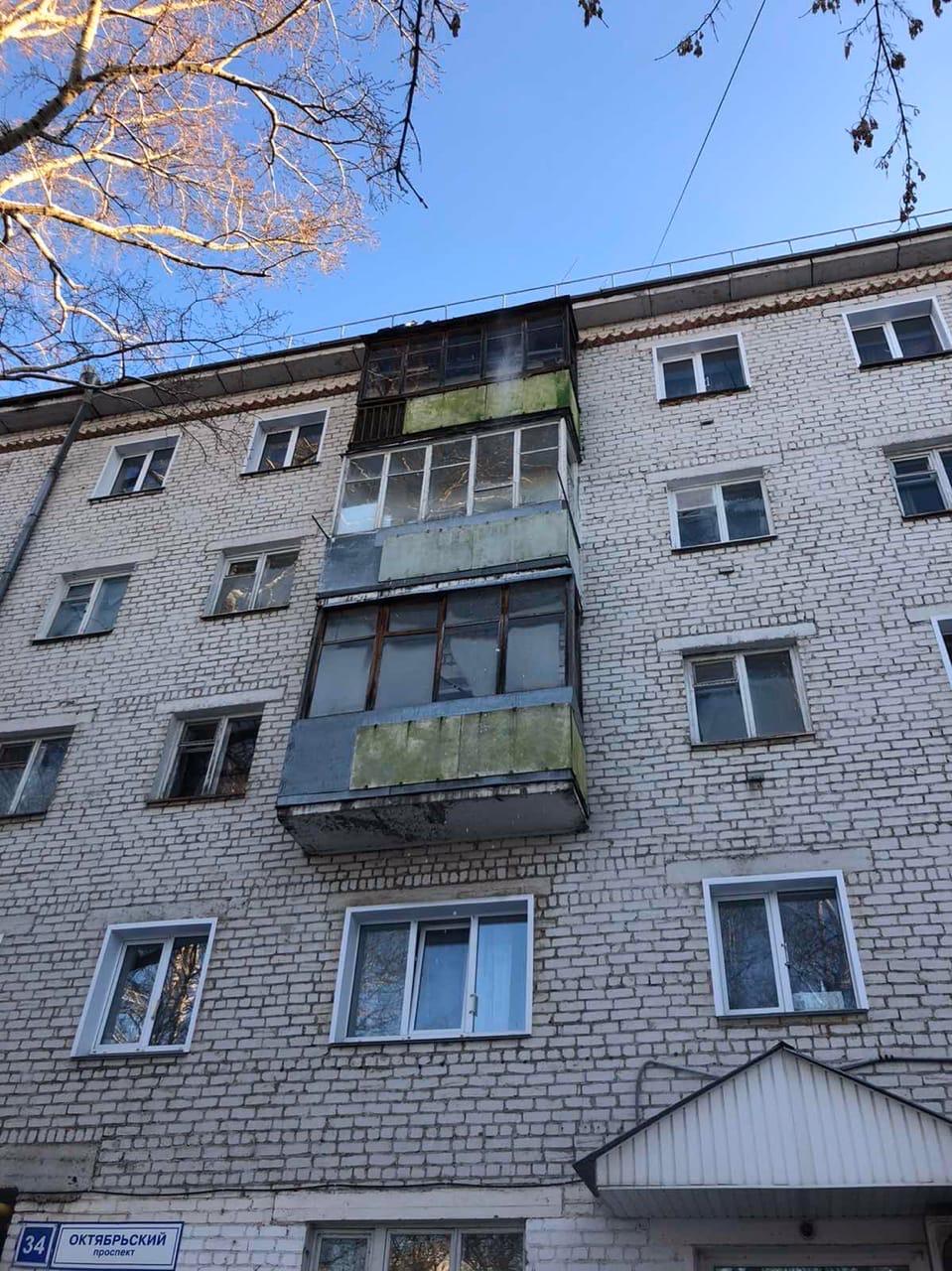 Октябрьский проспект дом 34 чистка периметра кровли