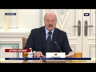 Касым-ага Токаев сделал сюрприз Александру Лукашенко