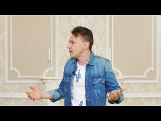 КАК ПЕРЕСТАТЬ БЫТЬ ХОРОШИМ ПАРНЕМ 5 СПОСОБОВ МОМЕНТАЛЬНО СТАТЬ ПЛОХИМ ПАРНЕМ! (трейлер)