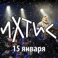 Рождественский концерт ИХТИС