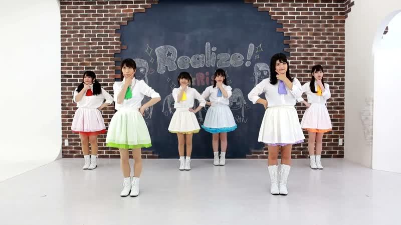 I✩Ris Realize! 踊ってみた 1080 x 1920 sm35799793