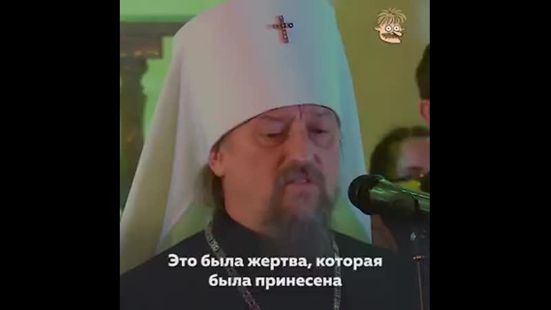 Белгородский митрополит Советские солдаты были убиты потому что были безбожниками