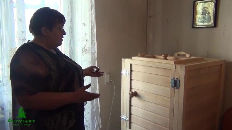 ФИТОРОДНИК ОТЗЫВЫ О ТОВАРАХ Квадратная кедровая бочка 'мини сауна', в квартире г Новосибисрк