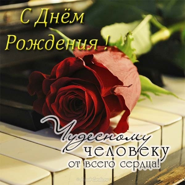 Поздравления с немецкой пасхой на русском