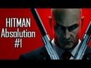 Hitman Absolution Game movies part 1 HD bolum 1 Turkce