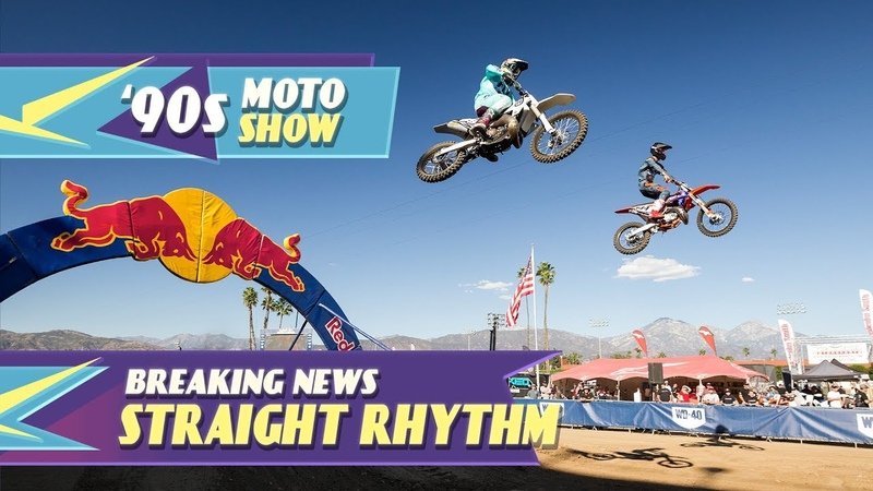 Breaking News from Red Bull Straight Rhythm ft. Cooper Webb Ryan Sipes