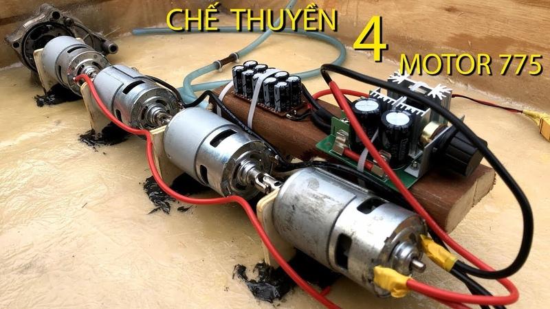 Chế thuyền sử dụng 4 Motor 775 Tốc độ 25km/h | DIY Boat Motor 775