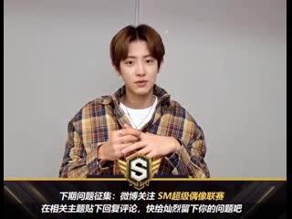 200325 EXO Xiumin Minseok @ SM Super Idol League