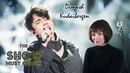 Dimash The Show Must Go On The Singer 2017 Dyskusja! [ENG RUS PL]
