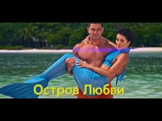 Кастинг. Захар Саленко и Яна Шафеева