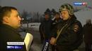 Вести в 20 00 Отстоять подмосковную Швейцарию пытаются жители Одинцовского района