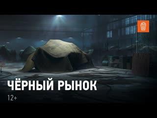 Жду Schwarzpanzer 58 World of Tanks  LIVE Сергей Иванов
