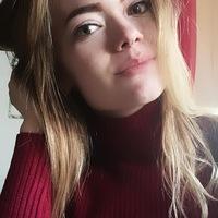 Полина Карпичева