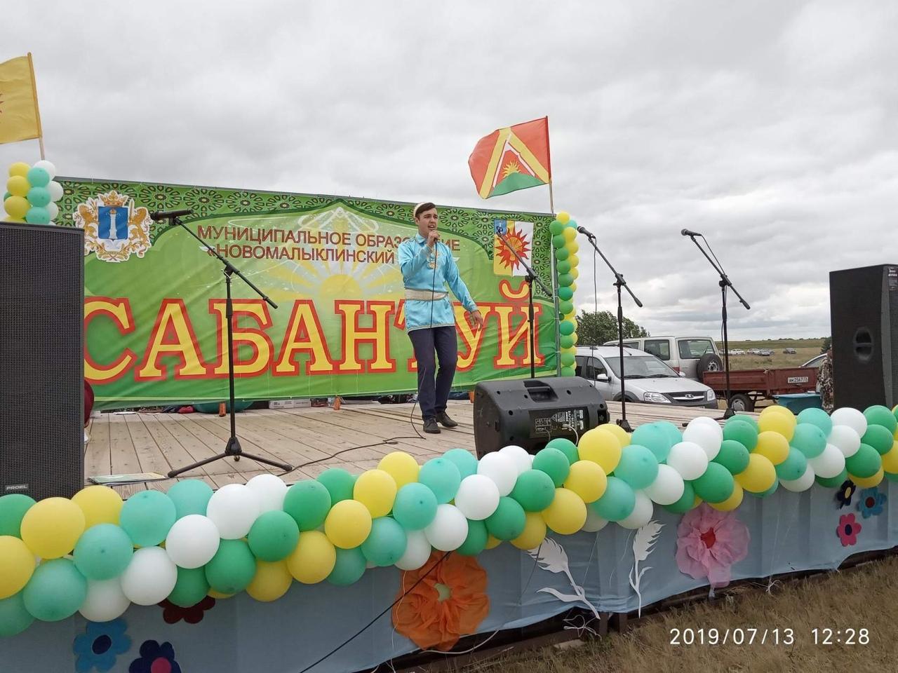 Руслан Ибятуллов