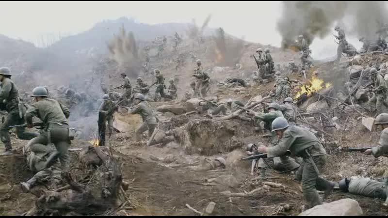 Атака высоты южнокорейской пехотой Линия фронта