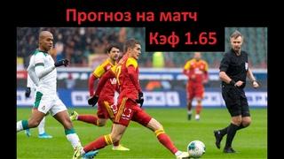 Арсенал Тула - Локомотив - прогноз на матч РПЛ -