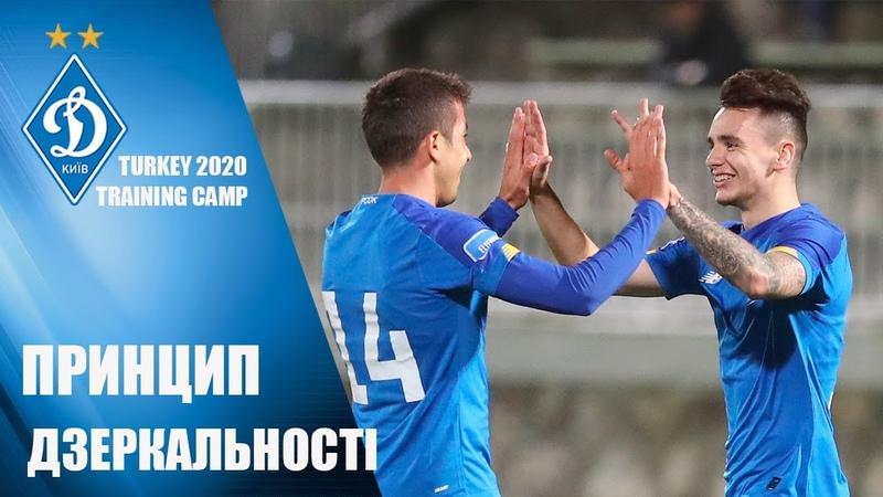 Олексій МИХАЙЛИЧЕНКО про матч із Олімпією