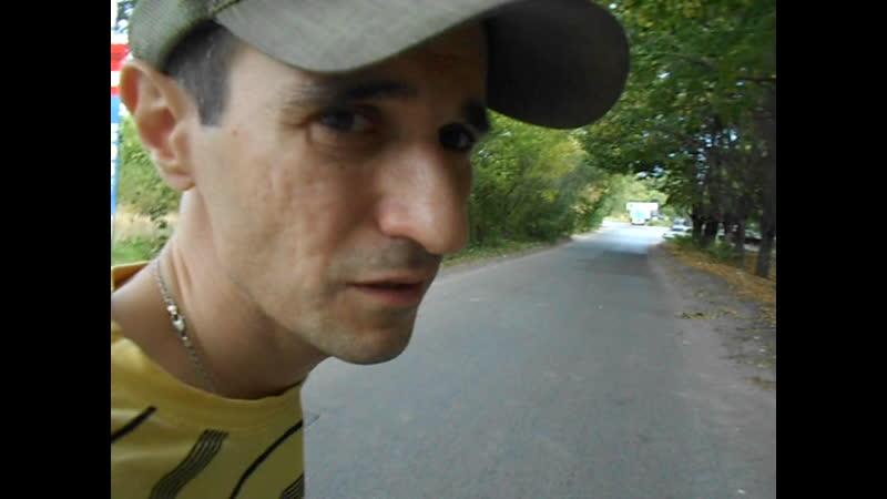 Иду из Светофора, записываю видео для Алёнушки
