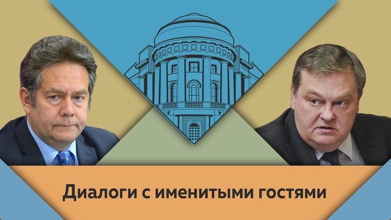 Н.Н.Платошкин и Е.Ю.Спицын в студии МПГУ. Зачем нам дурят голову про Договор РСМД
