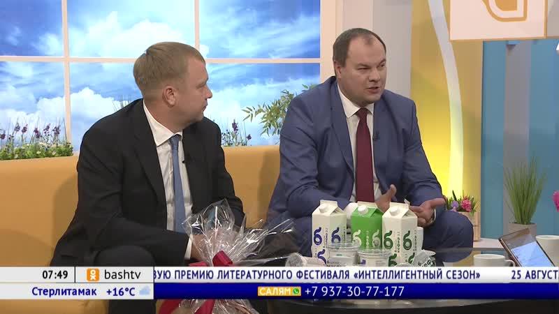 гости студии Юрий Лысов, Алексей Кузнецов