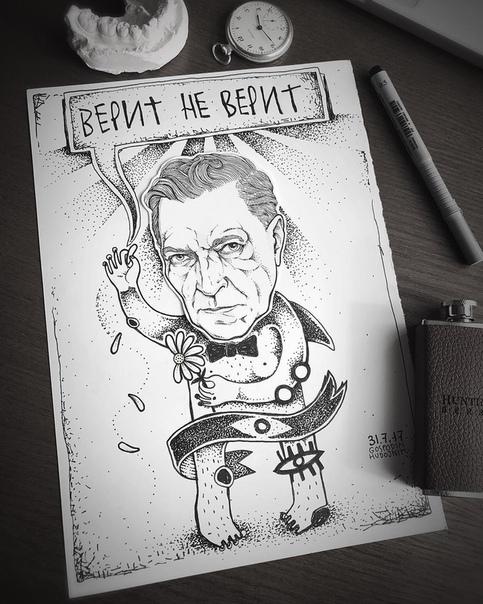 Александр Невзоров: Original: https://www.instagram.com/p/BXQZ8MgFZZ6/