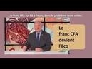 Macron remplace le franc CFA des pays d'Afrique de l'Ouest par l'Eco qui est toujours lié à l'euro