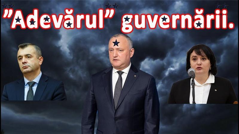 """""""Adevărul"""" guvernării Dodon Chicu Dumbrăveanu co coțcari la drumul mare"""